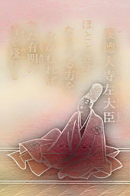 Chinese Tableau 03 Original by Li   van Saathoff