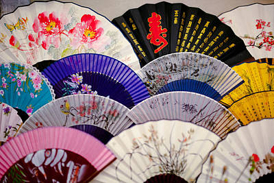 Chinese Traditional Fans Art Print by Pan Hong