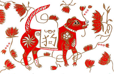 Drawing - Chinese Year Of The Dog Astrology by Barbara Giordano