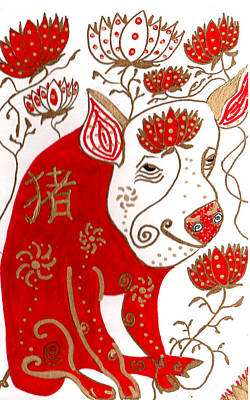 Drawing - Chinese Year Of The Pig by Barbara Giordano