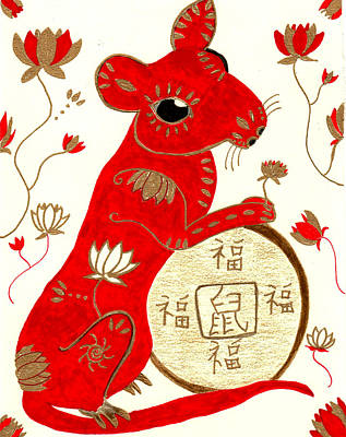Drawing - Chinese Year Of The Rat by Barbara Giordano