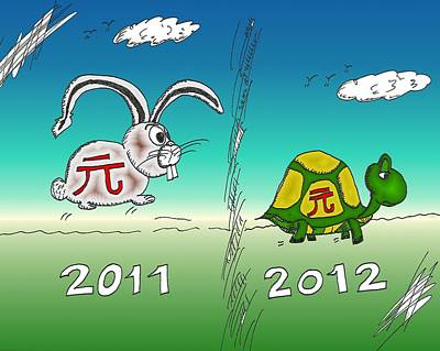 Binary Options News Cartoon Mixed Media - Chinese Yuan 2011 2012 Hare And Tortoise by OptionsClick BlogArt