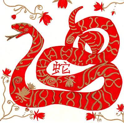 Drawing - Chinese Zodiac Snake by Barbara Giordano