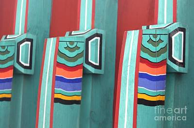 Photograph - Colorful Architecture by Terri Thompson