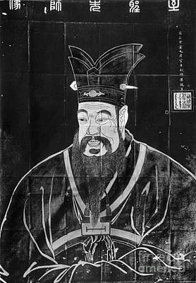 Rubbing Drawing - Confucius by Granger