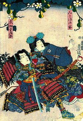 Utagawa Kunisada Photograph - Courtesan And Samurai 1860 by Padre Art
