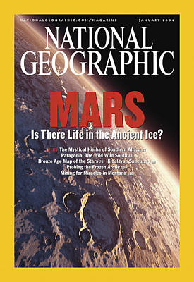 Cover Of The January, 2004 Issue Art Print by