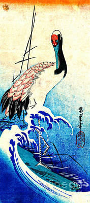 Crane Among Waves 1833 Art Print by Padre Art