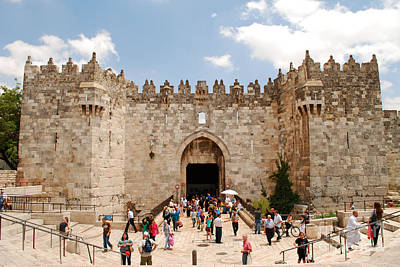 Digital Art - Damascus Gate Jerusalem by Eva Kaufman