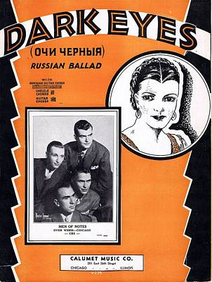 Old Sheet Music Photograph - Dark Eyes by Mel Thompson