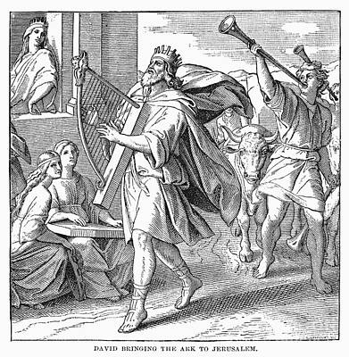 David: Ark Of The Covenant Art Print