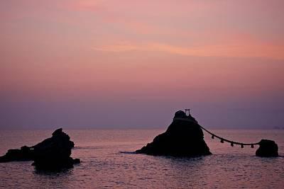 Iwa Photograph - Dawn At Sacred Meota Iwa 'wedded Rocks' by Jake Jung