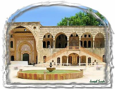 Photograph - Do-00522 Emir Bechir Palace by Digital Oil