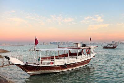 Doha Bay Qatar Sunset Art Print by Paul Cowan