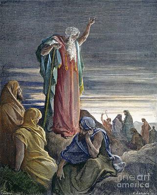 Dor�: Ezekiel Prophesying Print by Granger