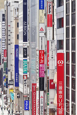 Downtown Business District In Japan Art Print by Jeremy Woodhouse