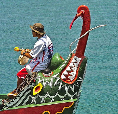 Dragon Boat Art Print by Jocelyn Kahawai