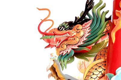 Dragon Art Print by Panyanon Hankhampa