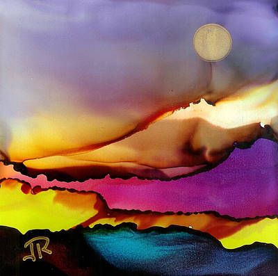 Dreamscape No. 12 Art Print