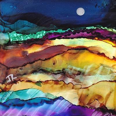 Dreamscape No. 173 Art Print by June Rollins