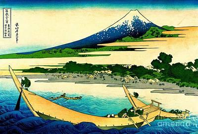 Ejiri Station On The Tokaido Road At Tago Bay 1915 Art Print