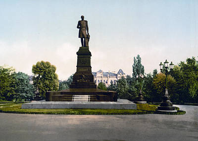 Emperor Nicholas I Monument In Kiev - Ukraine - Ca 1900 Art Print by International  Images
