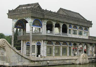 China Photograph - Empress Dowager Cixi's Marble Boat by Carla Parris