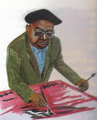 Engelbert Mveng Art Print