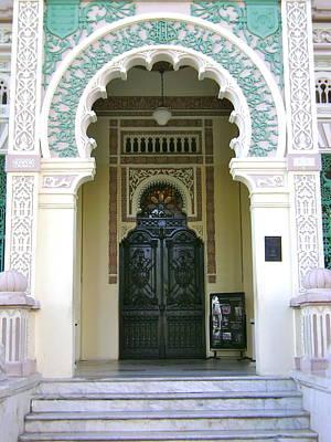 Entrance To Palacio De Valle Art Print by Laurel Fredericks