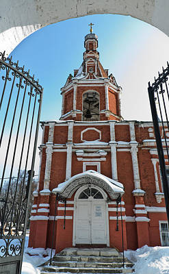 Photograph - Entrance To The Church by Michael Goyberg