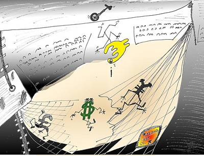 Financial Mixed Media - Euro Falls From High-wire Act by OptionsClick BlogArt