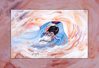 Farhad Art Print by Mohsen Mousavi
