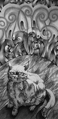 Fat Cat Fur Ball Art Print