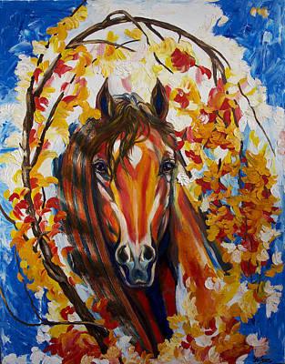 Firefall Horse Art Print by Yelena Rubin