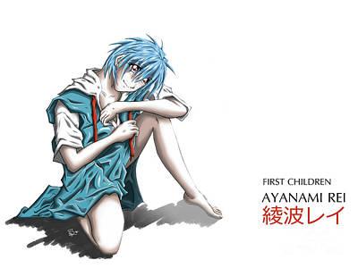 Shinjuku Drawing - First Children by Tuan HollaBack