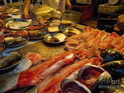 Painting - Fish Market by Lam Lam