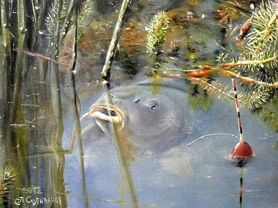 Painting - Fishy Summer by Sergey Selivanov