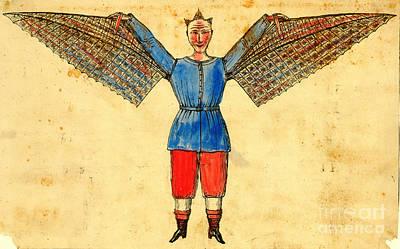 Flight Suit 1815 Art Print