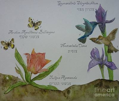 Painting - Flora And Fauna 1 by Annemeet Hasidi- van der Leij