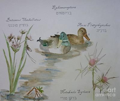 Painting - Flora And Fauna 3 by Annemeet Hasidi- van der Leij