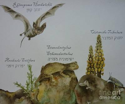 Painting - Flora And Fauna 4 by Annemeet Hasidi- van der Leij