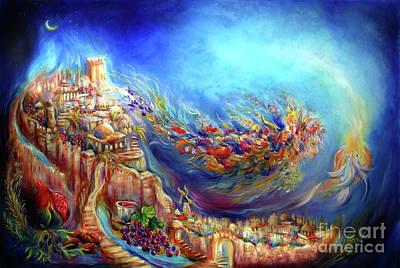 Floraura De Shabbat  Art Print by Mordechai Edel