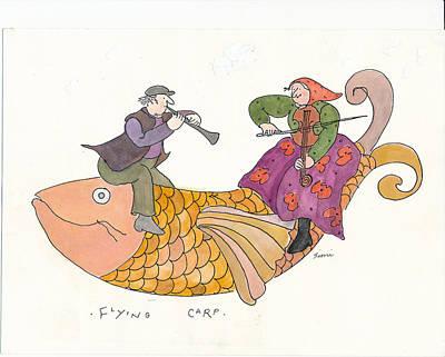 Painting - Flying Carp by Simi Berman