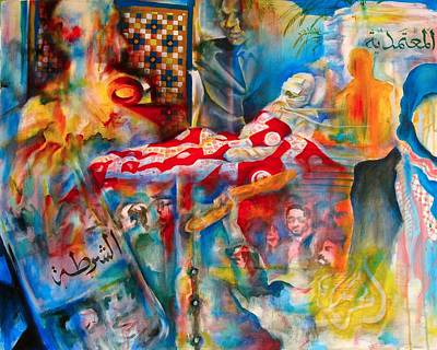 Political Painting - For Tunis by Khalid Hussein