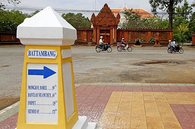 French-khmer City Of Battambang Art Print