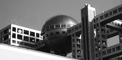 Downtown Photograph - Fuji Television Building by Naxart Studio