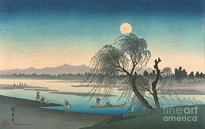 Landscape Mountain Trees Fisherman Photograph - Fukeiga 6 by Padre Art
