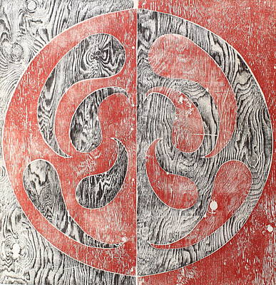 Painting - Full Swing Yin Yang Red by Tamra Pfeifle Davisson