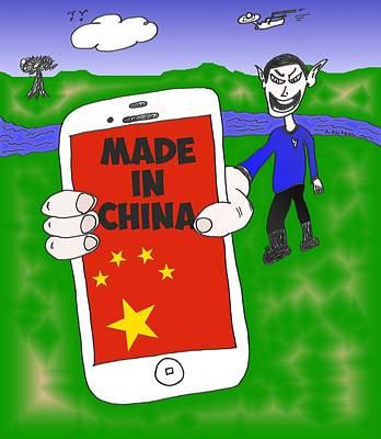 Binary Options News Cartoon Mixed Media - Gadgets Made In China Cartoon by OptionsClick BlogArt