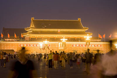 Gate Of Heavenly Peace (under Renovation) At Night From Tiananmen Square Art Print